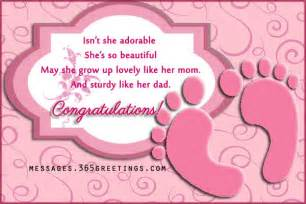 congratulations archives 365greetings