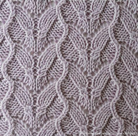 lace pattern name interesting waves lace stitch knitting kingdom