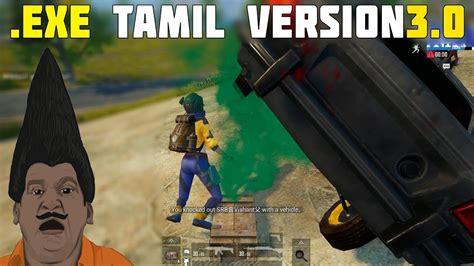 pubg exe tamil version  youtube