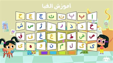 farsi alphabet best 20 alphabet ideas on runic