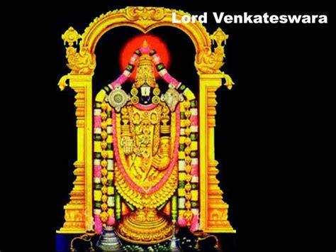 god balaji themes download lord venkateshwara images download god balaji pictures