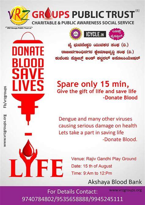 poster design blood donation blood donation