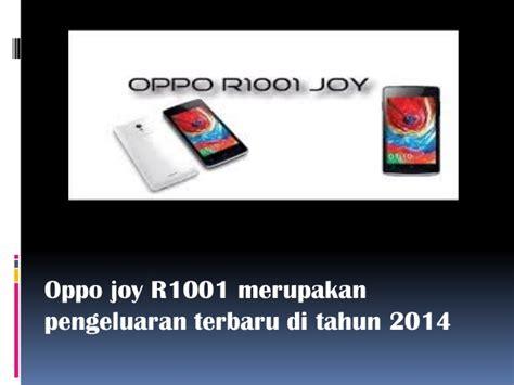wallpaper hp oppo r1001 presentasi hp oppo r1001