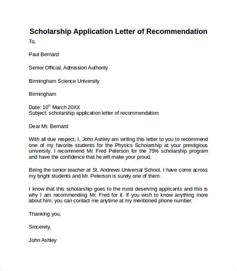 Scholarship Application Letter Uk Application Letter Scholarship