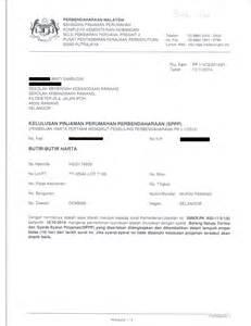 contoh surat rasmi pembatalan pinjaman wall ppx