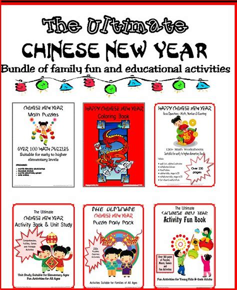 printable chinese new year images 153 best images about january on pinterest coloring