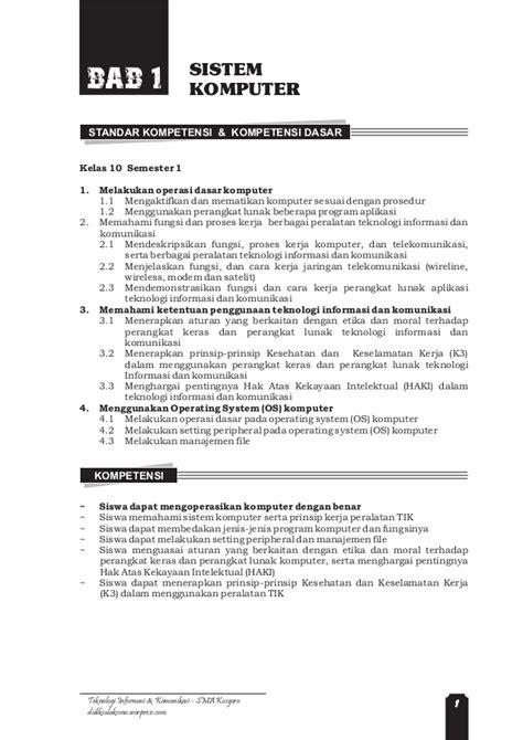 Pengenalan Teknologi Komputer Dan Informasi Penerbit pengenalan komputer