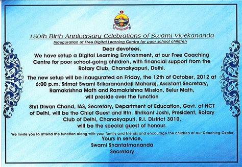 Invitation Card Sle For Inauguration