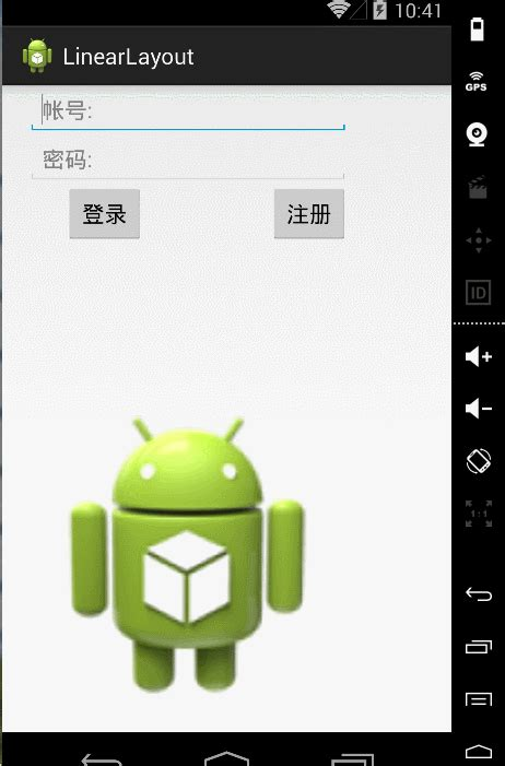 android layout width 50 layout width 百分比 android layout width layout width 0dp