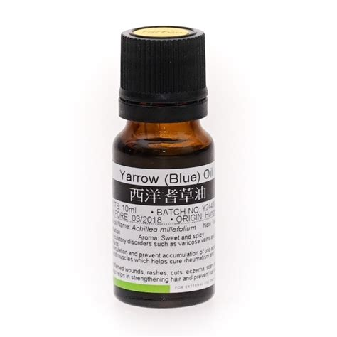 yarrow blue essential aroma 5ml yarrow blue essential oils essential oils