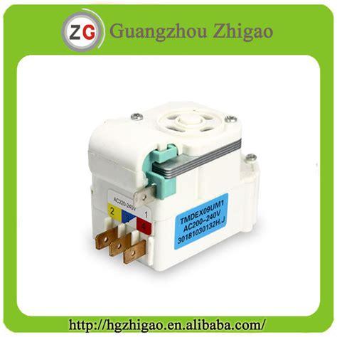 defrost timer tmdex09um1 wholesale defrost timer for refrigerator tmdex09um1
