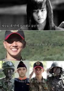 film terbaru yoo seung ho yoo seung ho in military advertisement hancinema the
