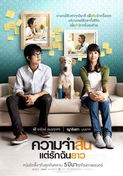 film thailand gratis aoi here download live action anime movies asian