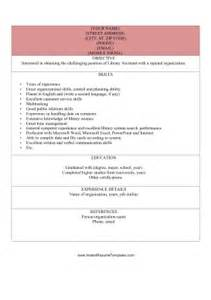 Library Assistant Resume by Library Assistant Resume A4 Template