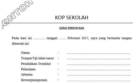 pernyataan penerimaan buku dari dinas pendidikan provinsi tahun 2016