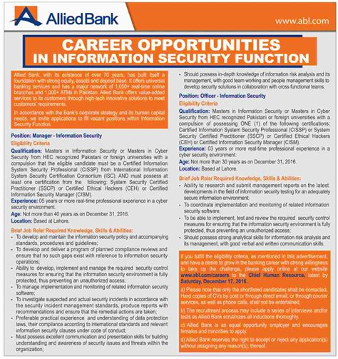 security bank careers manager information security and officer information