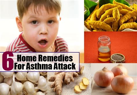 remedies for asthma attack