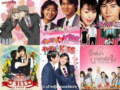 Dvd Drama Thailand U Prince Series Season 4 me thai s version of it started with a