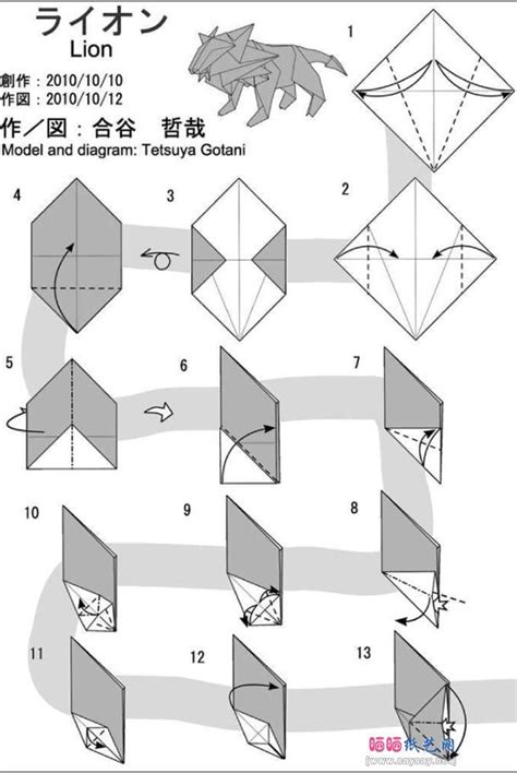 Advanced Origami Diagrams - 17 best ideas about origami on
