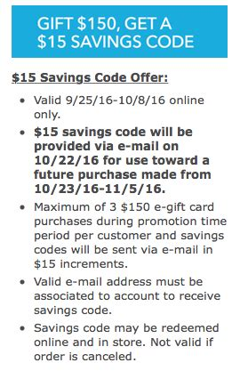 Best Buy Gift Card Savings Code - best buy free 15 code with gift card purchase