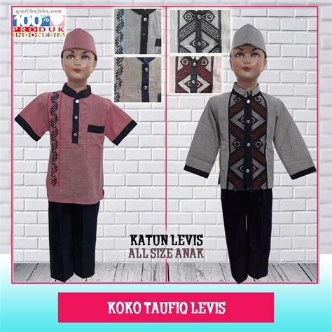 Baju Koko Anak Denim baju koko levis grosir koko taufiq levis murah pusat