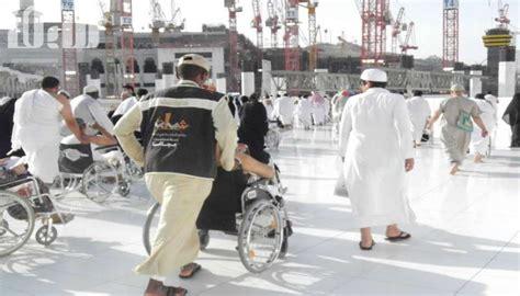 Kursi Roda Makassar biaya sewa kursi roda di masjidil haram capai 500 riyal