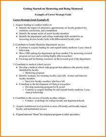 8 career goals statement exles dialysis