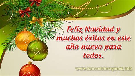 imágenes bonitas para navidad y año nuevo frases originales de navidad y a 241 o nuevo banco de