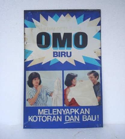 Sabun Yang Baru by Djadoel Antik Reklame Lawas Sabun Omo Baru