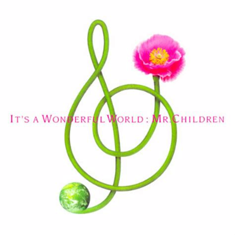 Day 2 A Wonderful Discovery by 紅のアンタレス Mr Children Its A Wonderful World