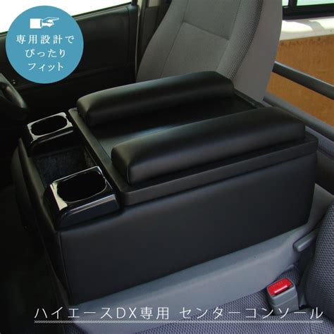 Limited Console Box Toyota Calya stylemarket rakuten global market center console black
