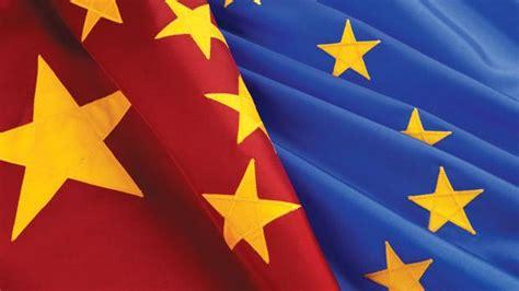 intern europe the eu china business summit in beijing 2013 internchina