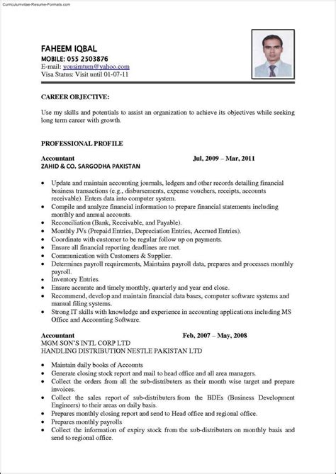Free Cv Templates To Use by Best Resume Template To Use Free Sles Exles