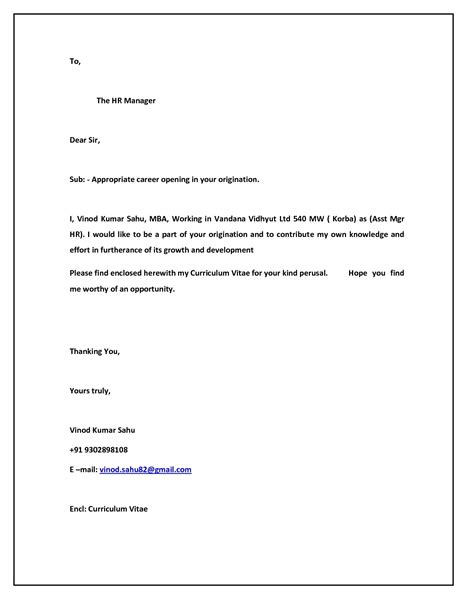 Sle Email Cover Letter With Attached Resume by Sle Email With Resume And Cover Letter Attached 28 Images Email With Resume And Cover Letter