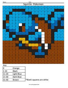 pokemon squirtle practice multiplication coloring squared