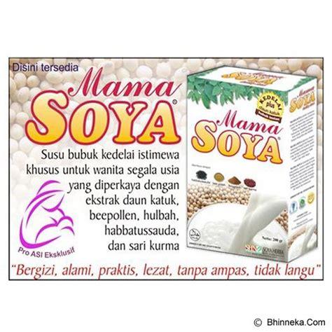 Bubuk Lactona Prolansia 200 Gram jual soya 200 gram murah bhinneka