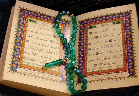 wallpaper ayat al qur an bergerak gambar yang inilah ayat al quran yang sangat dikagumi