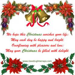 christmas gift poems new calendar template site