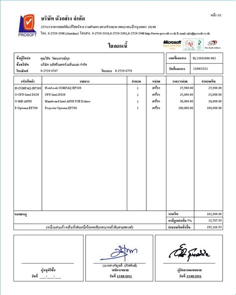 Credit Note To Cancel Invoice Template credit note for invoice invoice template ideas