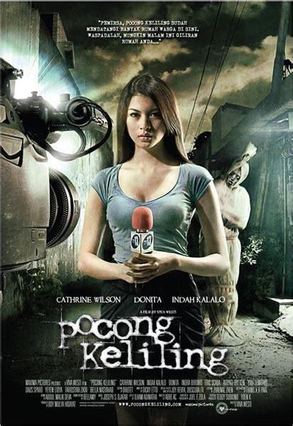 film jadi pocong wikipedia pocong keliling wikipedia bahasa indonesia ensiklopedia