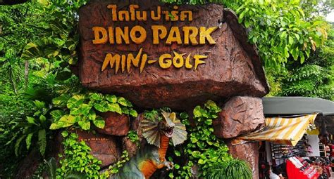 dino park mini golf gophuketasia
