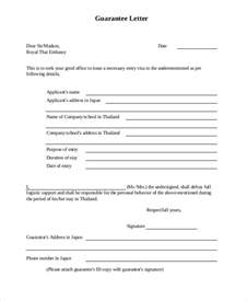 Guarantee Letter Template Guarantee Letter