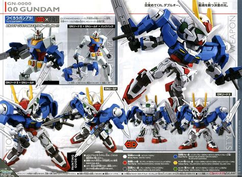 Bandai Sd Ex Standard 00 Gundam bandai 008 sd gundam ex standard 00 end 7 16 2020 9 55 am