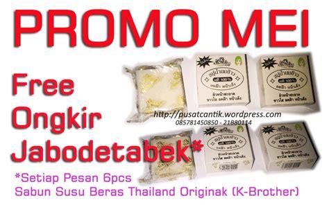 Promo Sabun Gove 5sabun promo mei 2012 gratis ongkir jabodetabek pesan 6 pcs sabun