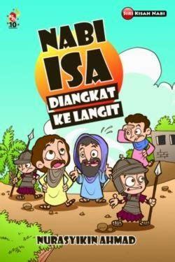 Film Cerita Nabi Isa | contoh cerita islami kisah nabi isa dan ibu maryam