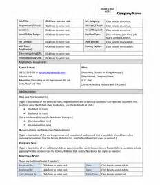 best description template best photos of microsoft office word forms templates