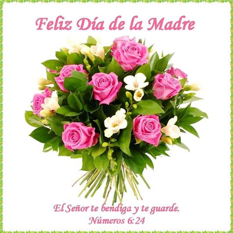 feliz dia de la 26 best images about feliz d 205 a de la madre on