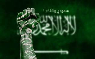 cute easy tattoos saudi national day wallpapers and photos page 4