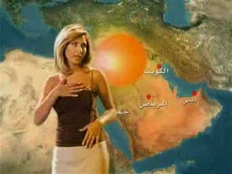 Weather Wardrobe by Arabic Weather