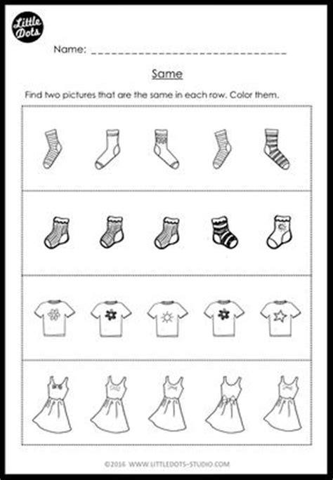 kindergarten activities same and different common worksheets 187 same and different worksheets